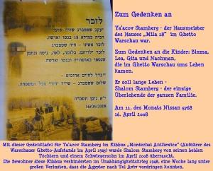 006b Gedenktafel für Shalom's Vater