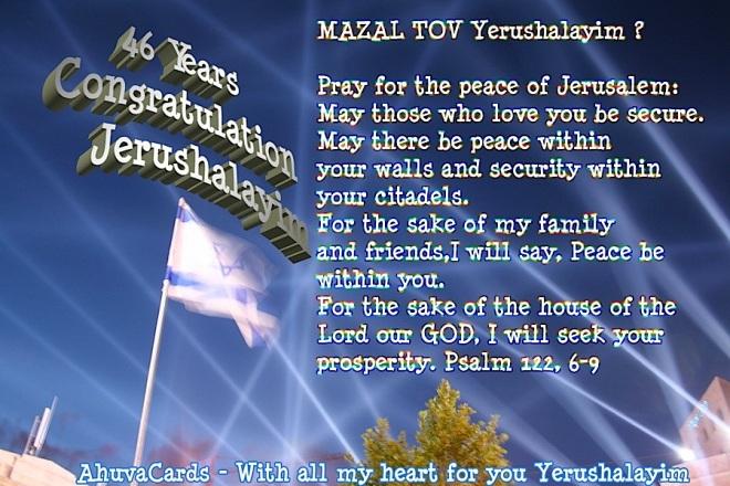 2008 -Yom Yerushalayim copy
