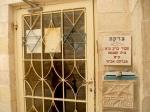 hevron-entrance-avraham-avinu-synagogue