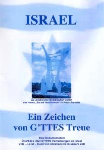 Titelblatt Israel-Doku
