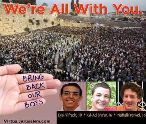VirualJerusalem.com