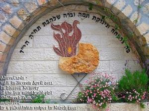 Hebron Shalhevet Pas sel