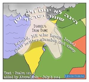 Israel's Iron Dom jpg 9. Juli 2014