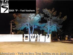 Logo Yad Vashem mit Bild
