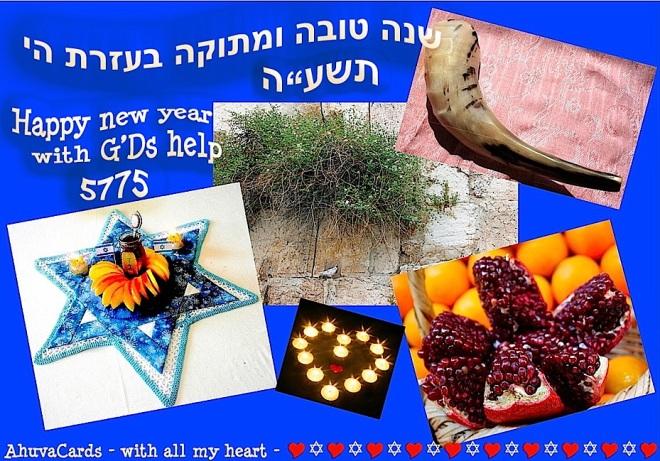 Rosh HaShana 5775