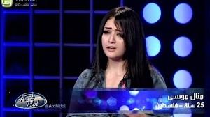 Manal Moussa