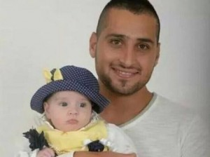 Jerusalem-synagogue-attack.-Israel-Police-officer-Zidan-Sayif.-Photo-Family-300x224