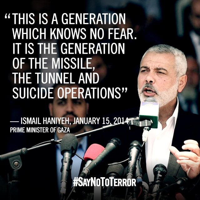ownword-140115-ismail-haniyeh-quote1
