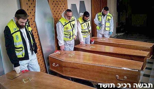 Givat Yoav Israel  City pictures : Be Shalom Yohan Cohen, Yoav Hattab, Phillipe Braham und Francois ...