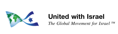 Logo United with Israel