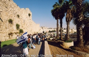On the Way to the Kotel - Shavuot 2005