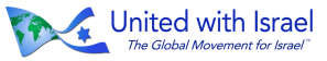 United for Israel - Logo