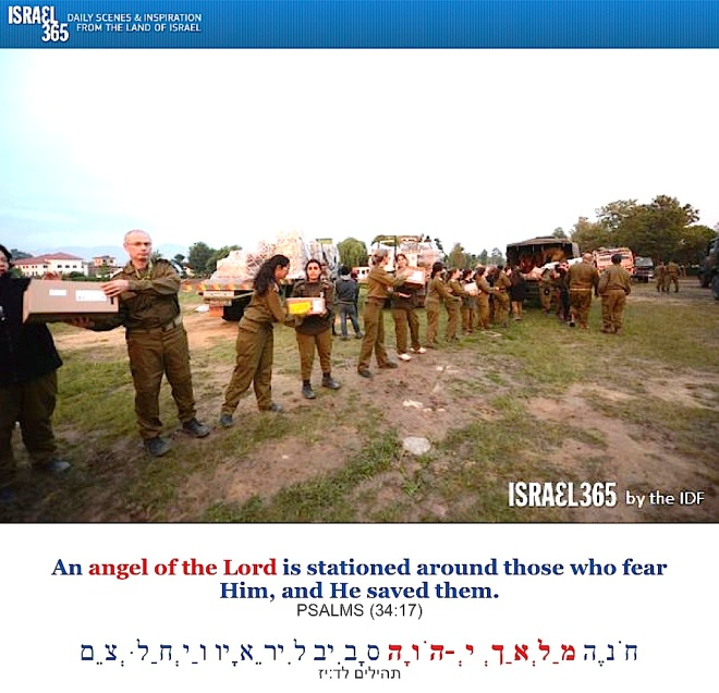 IDF is on a Rescue Mission in Nepal ✡ %22An Angel of the Lord%22