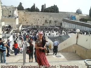 AhuvaIsrael at the Kotel - Yerushalayim