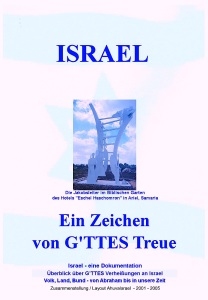 Bild zur Doki Israel ein Zeichen von G'TTES Treue