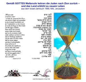GOTTES WELTENUHR