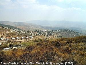 Nordöstlich von Nablus - In der Bibel ist Elon Moreh der Ort, an dem Gott  zu Abraham sagte: