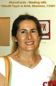 Yehudith Tayar Juli 2001 in Ariel