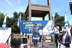 Foto: Botschaft des Staates Israel in der Schweiz