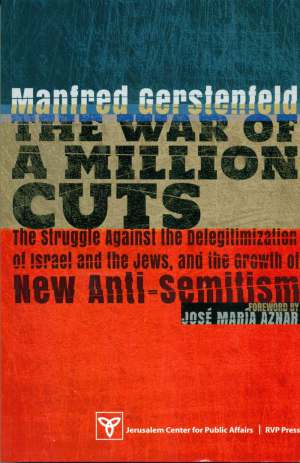 Gerstenfeld_war-million-cuts