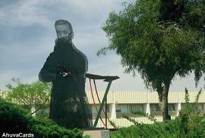 Theodor Herzl - Tel Aviv